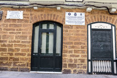 House where born the Spanish composer Manuel de Falla on 23 Nove Stock Photography