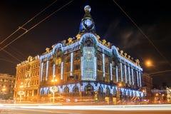 The house Zinger on Nevsky prospectus in St. Petersburg on January 7, 2016. Stock Image