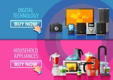 Household appliances vector logo design template royalty free illustration