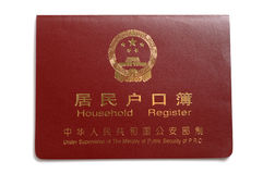 Household register of China Royalty Free Stock Image