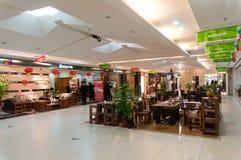 Household shopping mall Stock Photos