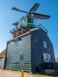 The Houseman windmill in Zaan Schans Royalty Free Stock Photos