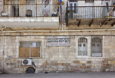 Houses with call for modesty. Mea Shearim (100 gates) ultra orthodox Jewish neighborhood in the center of Jerusalem Stock Images