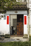 Houses close to the door couplets of China Royalty Free Stock Photo