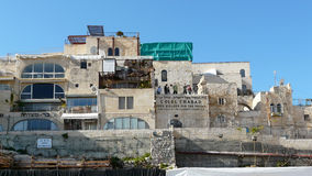 Houses at the Jewish quarter before the Western Wall in Jerusale Royalty Free Stock Photos