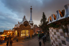 Houses of park Guell, Barcelona Stock Photos