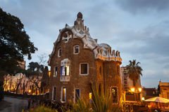 Houses of park Guell, Barcelona Stock Photo