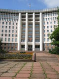 Houses of parliament in Chisinau, Moldava. Houses of parliament in capital city Chisinau, Moldava Stock Images