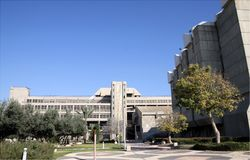 Housing Ben Gurion University in Beer Sheva, Israel Royalty Free Stock Image