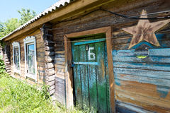 Housing of ordinary people in the Russian village. Stock Photos