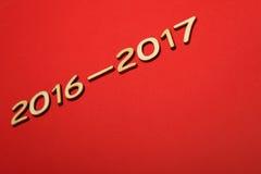 Houten aantal in 2016 - 2017 Nieuw jaar Royalty-vrije Stock Foto