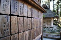 Houten bid lijsten, shirakawa-gaan, Japan royalty-vrije stock afbeelding