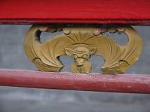 Houten decoratie van Chinees patroon Stock Afbeeldingen