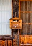 Houten postbus Stock Foto's
