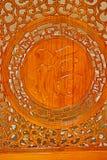 Houtsnijwerkkunst in de karakters ¼ ŒFu van China ï royalty-vrije stock afbeeldingen