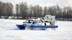 hovercraft Στοκ φωτογραφία με δικαίωμα ελεύθερης χρήσης