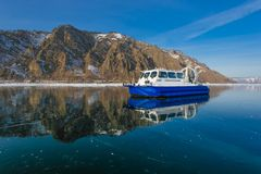 Hovercraft on pure ice Stock Images