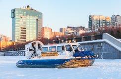 Free Hovercraft Transporter At The Volga Embankment In Samara, Russia Stock Photo - 65294950