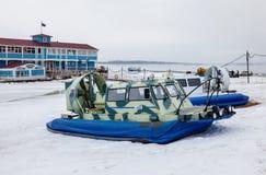 Free Hovercraft Transporter On The Volga Embankment In Samara, Russia Stock Image - 67917201