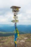 Hoverla Carpathian berg, Ukraine 30 05 2015 ledare Royaltyfri Fotografi