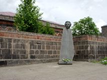 Hovhannes Shiraz Museum, Gymri, Armenia Stock Photography