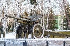 Howitzer-πυροβόλο όπλο Πυροβόλο όπλο πυροβολικού Στοκ φωτογραφία με δικαίωμα ελεύθερης χρήσης