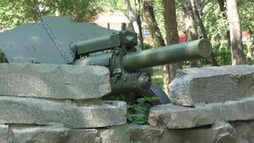 Howitzer d-30 stock video footage