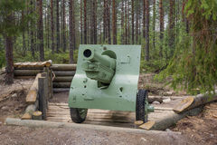 Howitzer. Lightweight howitzer platform in the Finnish forest royalty free stock photography