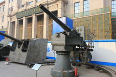 Howitzer Royalty Free Stock Images
