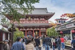 Hozo-mon Gate at Senso-ji Temple Tokyo. Hozomon Gate and crowd with people at Senso-ji Temple, Asakusa, Tokyo, Japan Stock Image