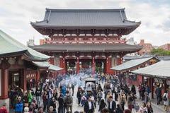 "Hozo-mon Gate at Sensoji temple Tokyo. Hozo-mon Gate ""Treasure House Gate"" at Senso-ji Temple, Asakusa, Tokyo, Japan. Between the gate and the main hall Stock Images"