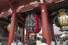 Hozomon Gate Royalty Free Stock Photos