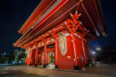 Hozomon gate of Senso-ji Temple in Tokyo Stock Photo