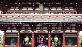 Hozomon gate at Sensoji temple, Asakusa, Tokyo Stock Images