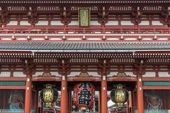Hozomon no seosoji Foto de Stock