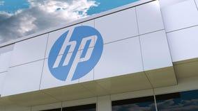HP Inc logo på den moderna byggnadsfasaden Redaktörs- tolkning 3D vektor illustrationer
