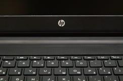 HP laptop computer keyboard Royalty Free Stock Photos