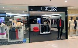 HQM shop in hong kong Royalty Free Stock Photography