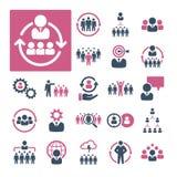 HR、补充和管理(第1)部分 免版税库存照片