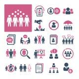 HR、补充和管理(第2)部分 免版税库存图片
