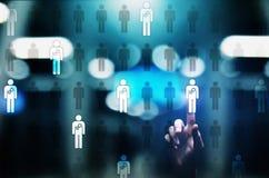 HR人力调配,对组织工作,补充,天分要,思慕,就业企业概念 免版税库存照片