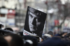 Hrant Dink Royalty Free Stock Photos