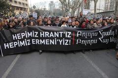Hrant Stock Photo