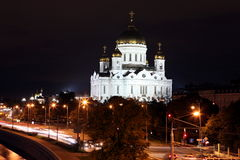 Härlig nattsiktsdomkyrka av Jesus Christ frälsaren och Met Arkivbild