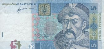 5 hryvnia banknote. View on 5 Ukrainian hryvnia banknote stock photo