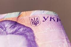 Hryvnia för tvåhundra ukrainare Royaltyfri Bild