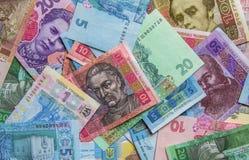 Hryvnia ukrainien d'argent Photo stock