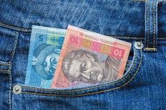 Hryvnia ukrainsk nationell valuta Arkivfoton