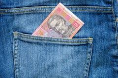 Hryvnia ukrainsk nationell valuta Arkivbilder