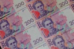 200 hryvnias Image stock